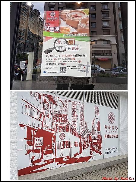 香港香港新生活飲茶44.jpg