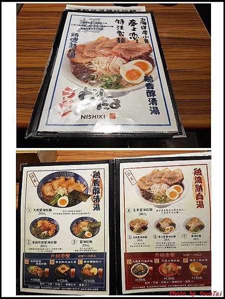 雞玉錦拉麵01.jpg