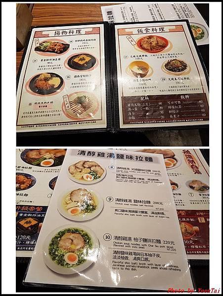 雞玉錦拉麵02.jpg