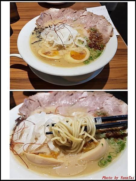 雞玉錦拉麵04.jpg