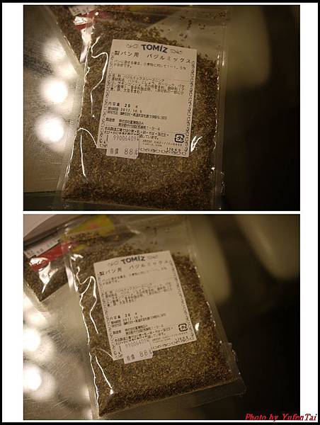 麥穗培根麵包02.jpg