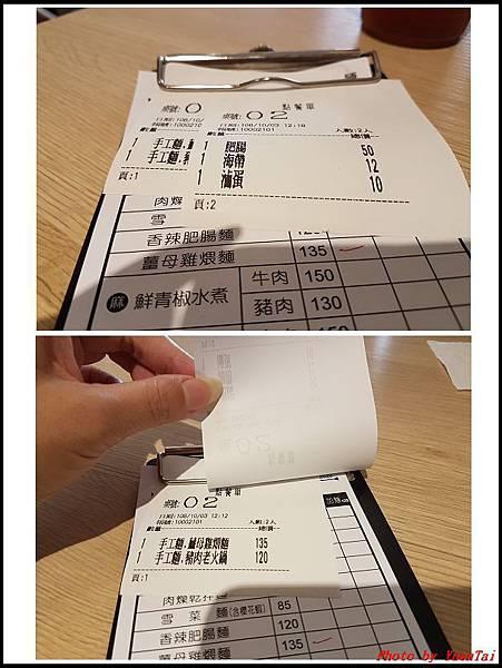 麻辣麵04.jpg