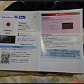 Wi-UP0004.jpg