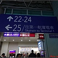 北海道day1-1啟程008.jpg