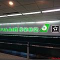 北海道day1-1啟程012.jpg