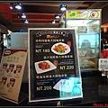 北海道day1-1啟程039.jpg