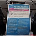北海道day1-1啟程056.jpg