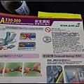 北海道day1-1啟程059.jpg