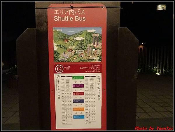 北海道day1-3星野渡假村014.jpg