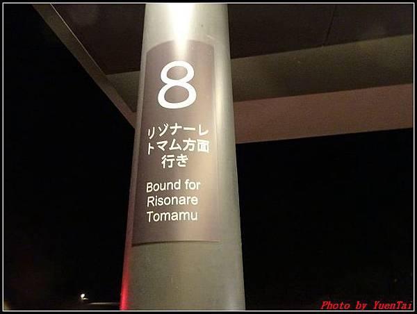 北海道day1-3星野渡假村016.jpg