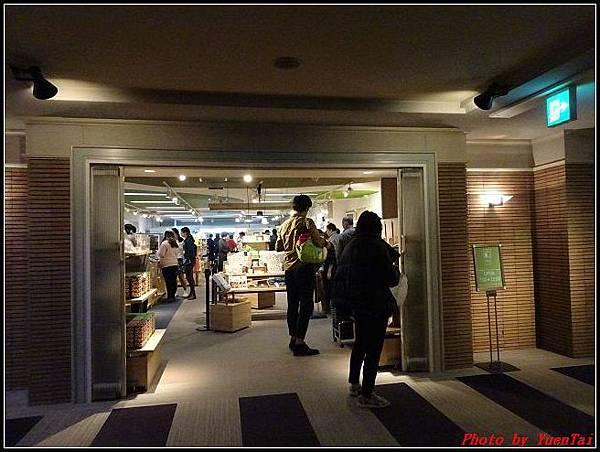 北海道day1-3星野渡假村019.jpg