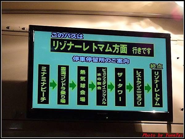 北海道day1-3星野渡假村晚餐004.jpg
