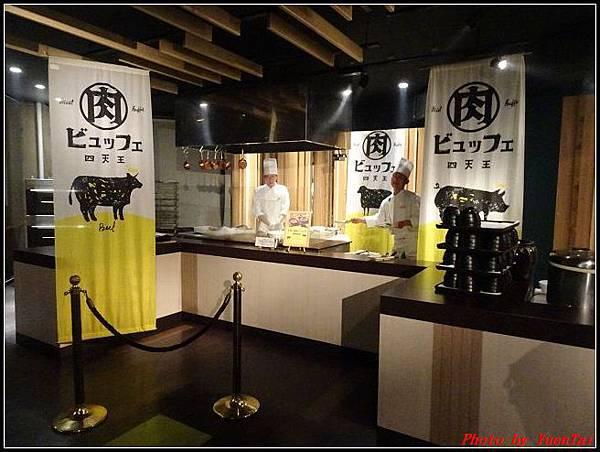 北海道day1-3星野渡假村晚餐069.jpg