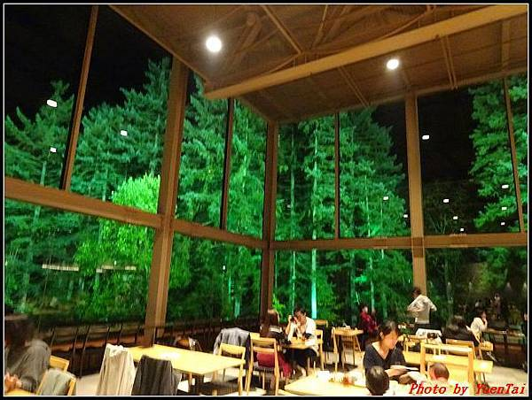北海道day1-3星野渡假村晚餐081.jpg