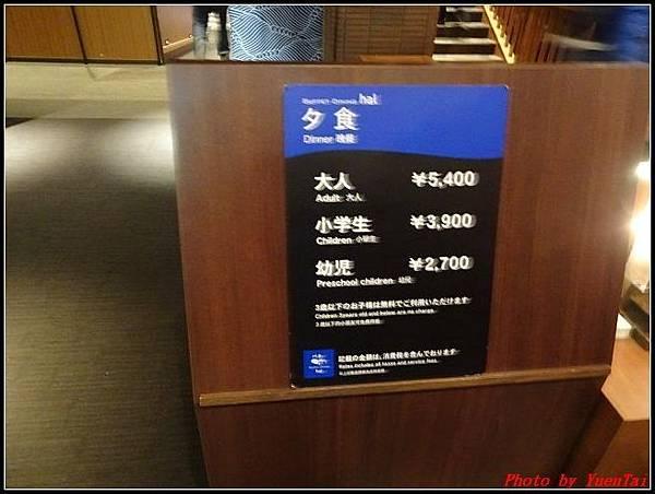 北海道day1-4day1-5 水教堂001.jpg