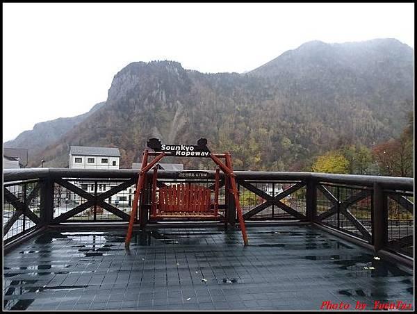 北海day4-1 大雪山黑岳纜車007.jpg