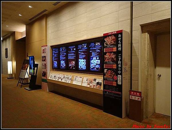 北海道day4-10京王大飯店015.jpg