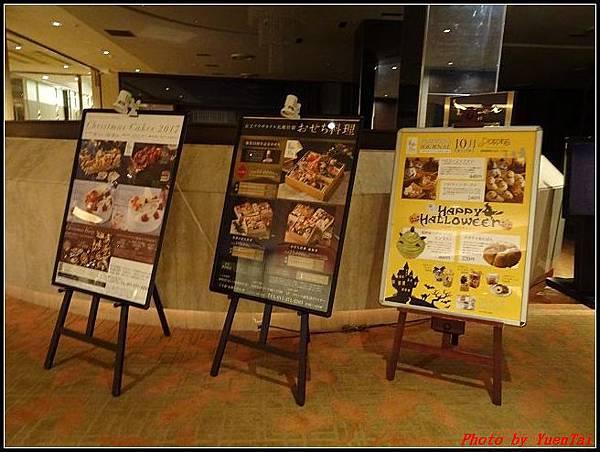 北海道day4-10京王大飯店034.jpg