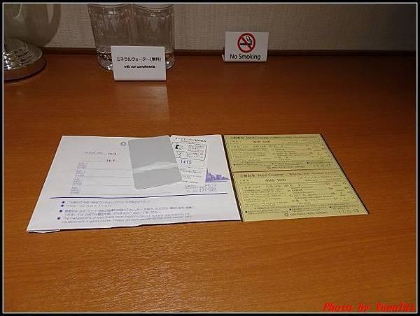 北海道day4-10京王大飯店058.jpg