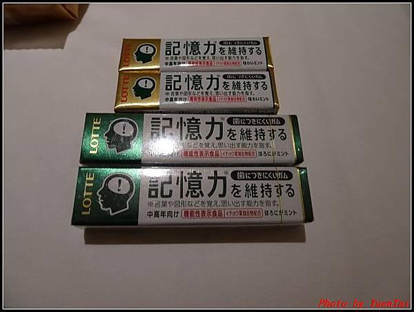 北海道day4-11 戰利品018.jpg