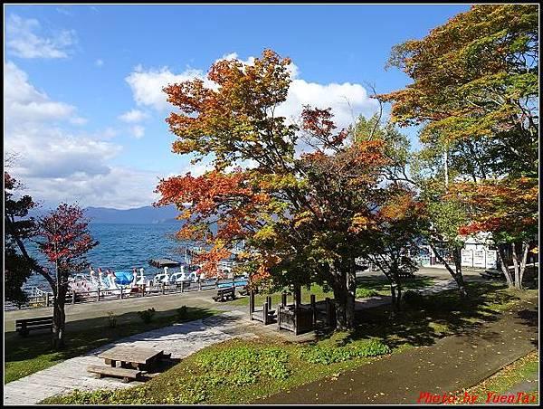 北海道day5-2 支笏湖029.jpg