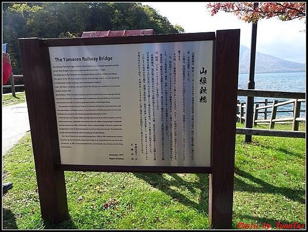 北海道day5-2 支笏湖045.jpg