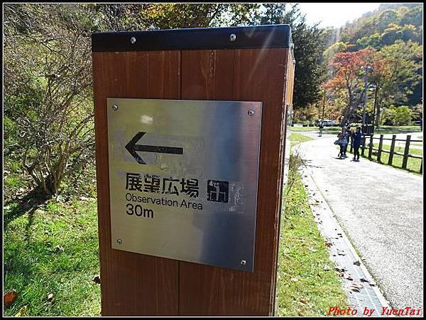 北海道day5-2 支笏湖083.jpg