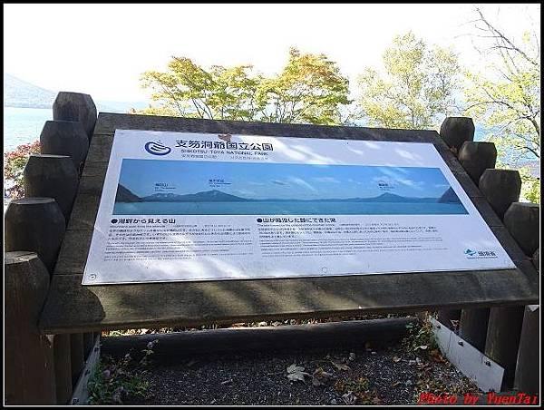北海道day5-2 支笏湖091.jpg