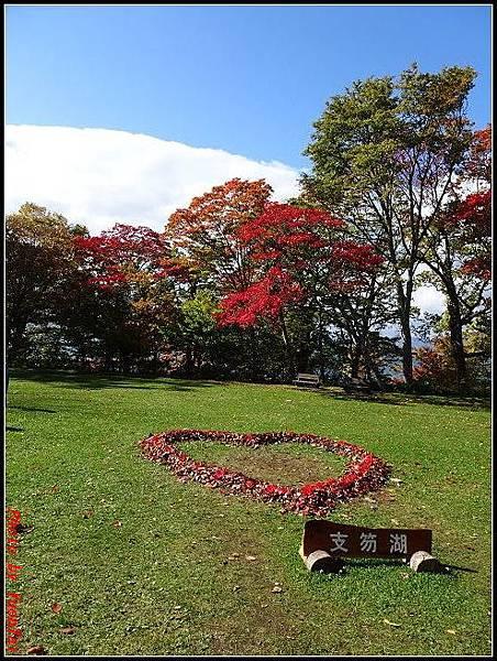 北海道day5-2 支笏湖106.jpg