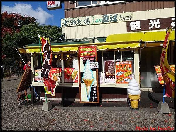 北海道day5-2 支笏湖116.jpg