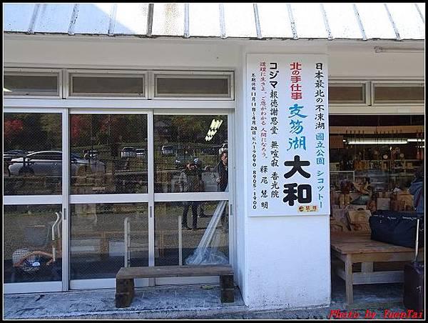 北海道day5-2 支笏湖126.jpg