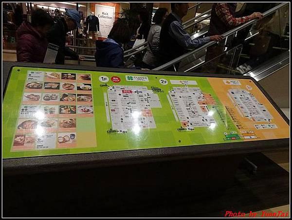 北海道day5-3 午餐+outlet012.jpg