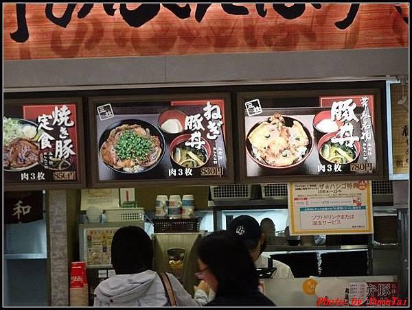北海道day5-3 午餐+outlet022.jpg