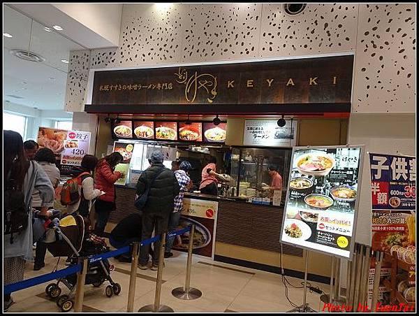 北海道day5-3 午餐+outlet018.jpg