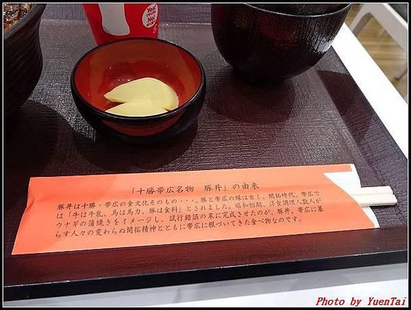 北海道day5-3 午餐+outlet052.jpg