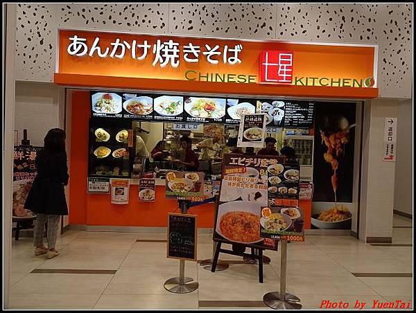 北海道day5-3 午餐+outlet068.jpg