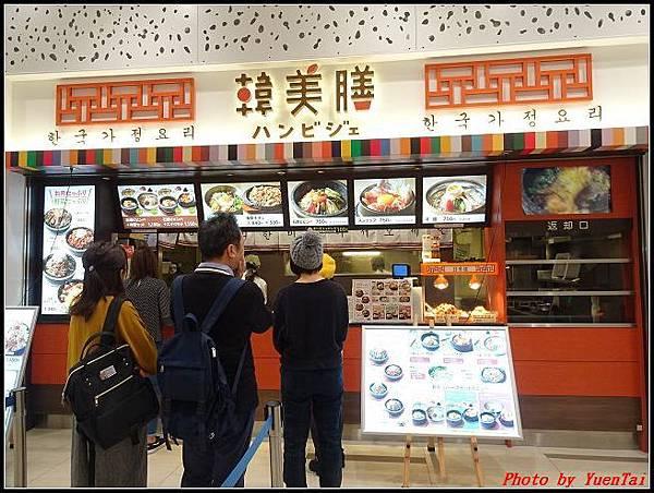 北海道day5-3 午餐+outlet070.jpg