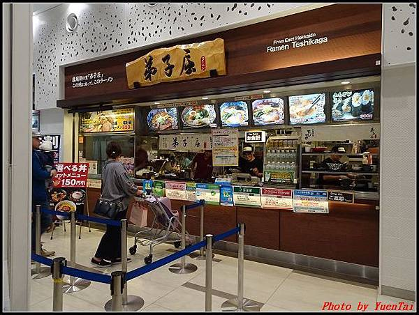 北海道day5-3 午餐+outlet071.jpg