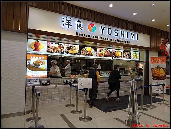 北海道day5-3 午餐+outlet072.jpg