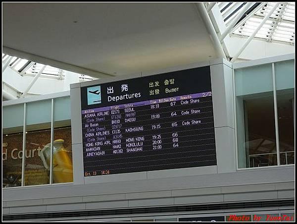 北海道day5-4回程006.jpg