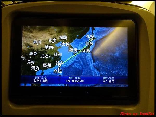 北海道day5-4回程100.jpg