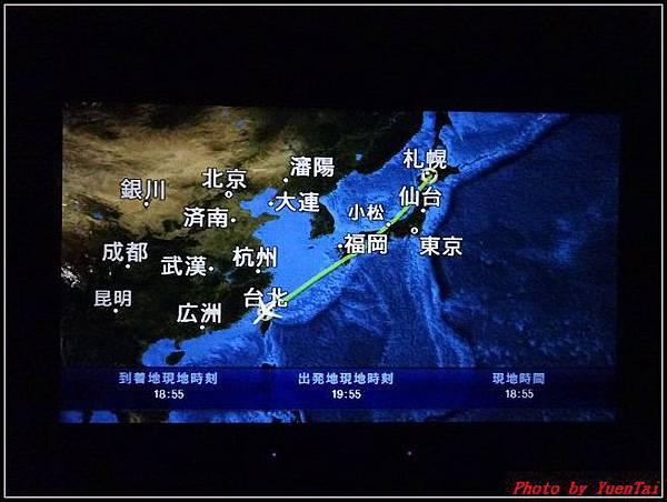 北海道day5-4回程107.jpg