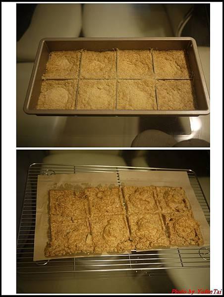 shortbread英格蘭酥餅05.jpg