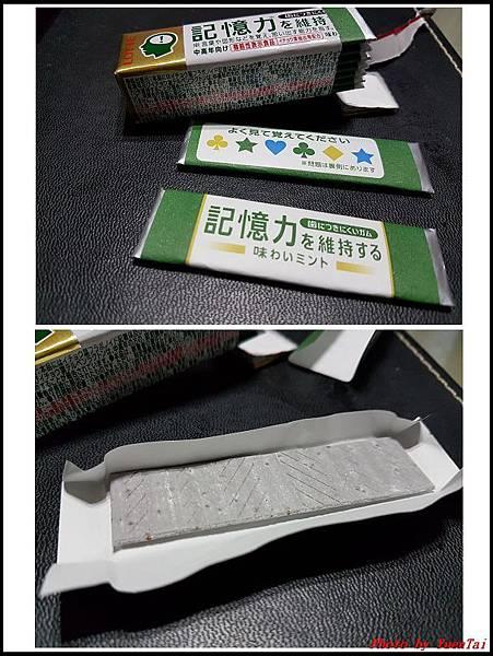 記憶力口香糖02.jpg