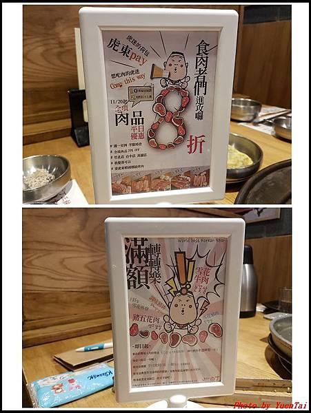 姜東虎05.jpg
