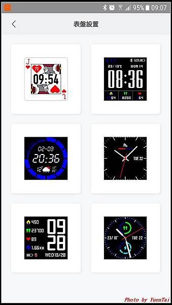 Amazfit米動手錶青春版024.jpg
