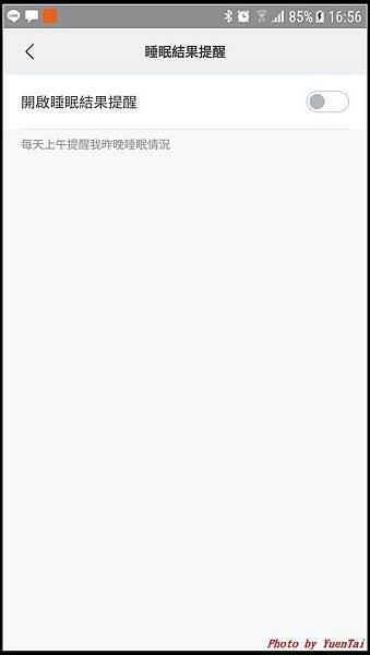Amazfit米動手錶青春版045.jpg