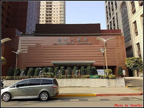 國賓大飯店001.jpg