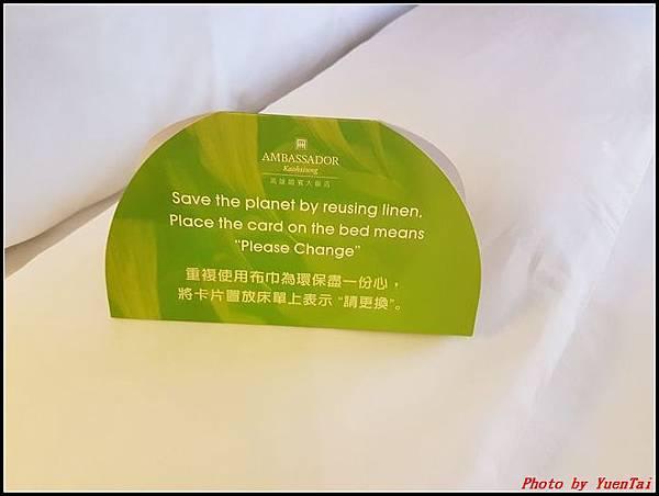 國賓大飯店005.jpg