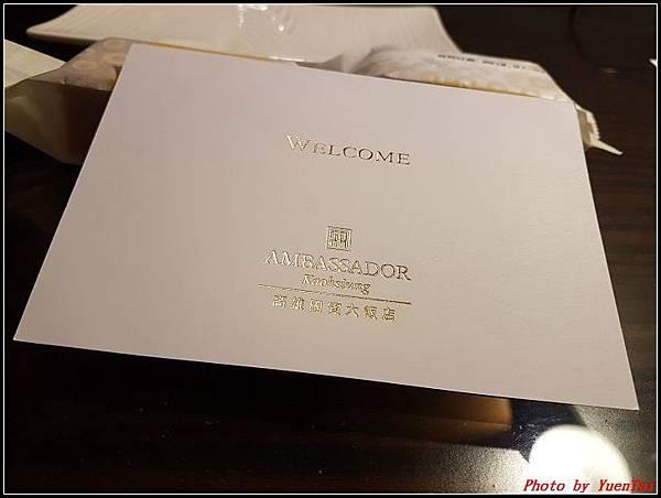 國賓大飯店027.jpg